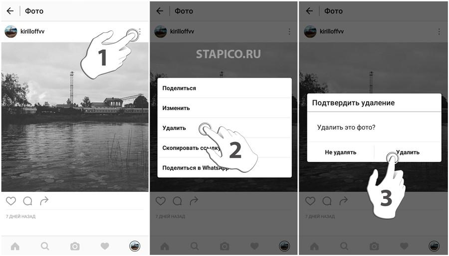 Можно ли восстановить удаленные фотографии в инстаграме