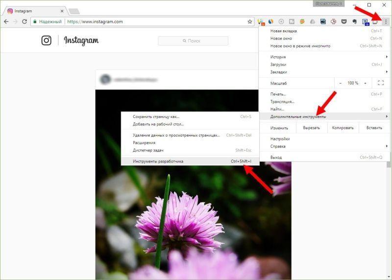 Как добавить фотографии в инстаграм с компьютера