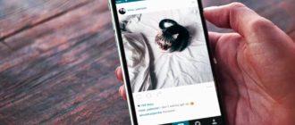 директ Instagram