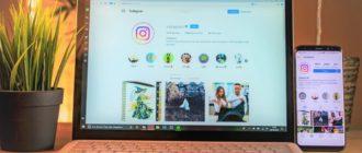 Как продвигать Instagram