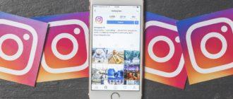 скопировать ссылку instagram